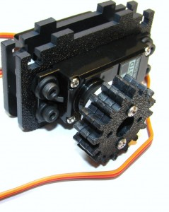 Assembled drive servo gear